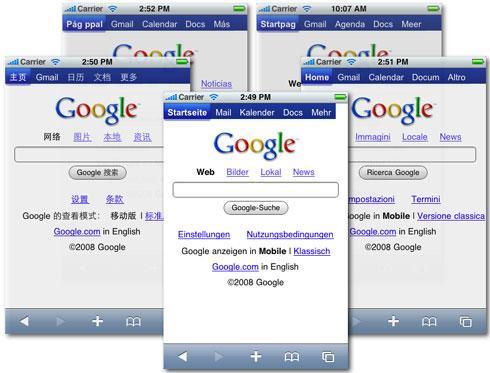 googleiphonelang_c