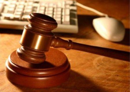 tribunale-online