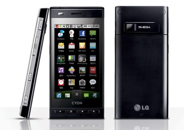 lg-optimus-z-android-handset-0