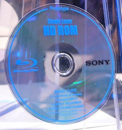 blu-ray-sony-disk