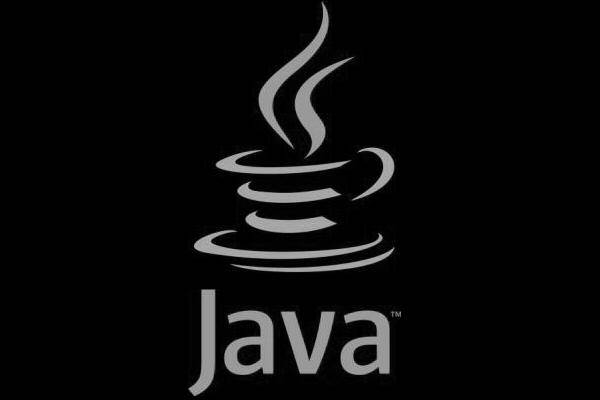 JavaLogo_black