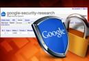 Google Project Zero: per un Web più pulito