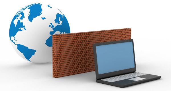 attivare-firewall-ubuntu